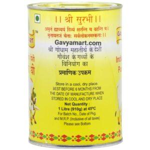 Gavyamart Indian A2 Cow Desi Ghee 1 Ltr Kankrej Back