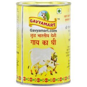 Gavyamart Indian A2 Cow Desi Ghee 1 Ltr Kankrej Front