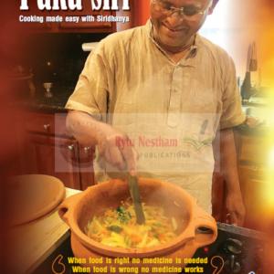 Pakasiri English - Cooking made easy with Siridhanya by Biophilians Kitchen