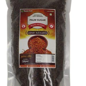 Plam Jaggery Sugar by Namma Veedu Pack